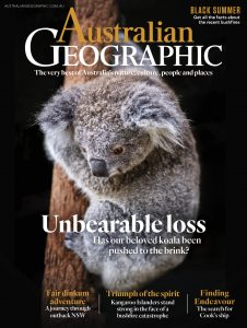 Cover of the March/April 2020 edition of the Australian Geographic magazine that contains my Fire Friend or Foe article